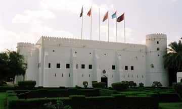 Sultan Armed Forces Museum